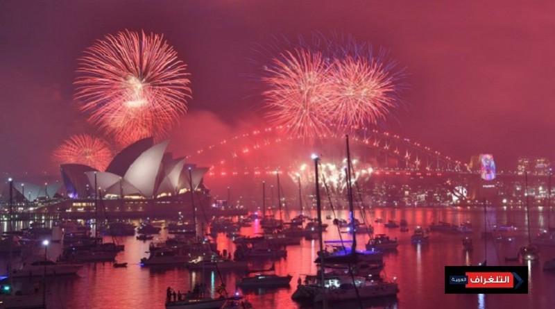 نيوزيلندا أول دولة في العالم تستقبل العام الجديد