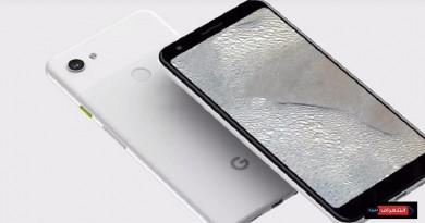 جوجل تستعد لاطلاق جيل جديد من الهواتف
