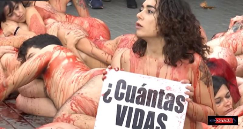 احتجاجات بلا ملابس دفاعا عن حقوق الحيوان