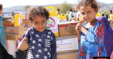 جمعية التآخي للأعمال الإنسانية : 800 إنسان يمني يستفيدون من مساعداتها الإنسانية