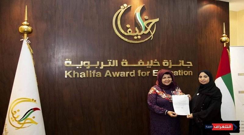 جائزة خليفة تكرم هويدا عطا برسالة شكر لاهدأئها ايام الفيروز