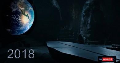 2018 سنة غير عادية