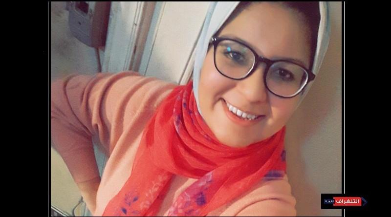 Reem yasser