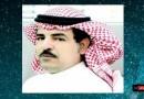 علي الصباحي يكتب :2 ديسمبر .. يوم تحول تاريخي في المنطقة
