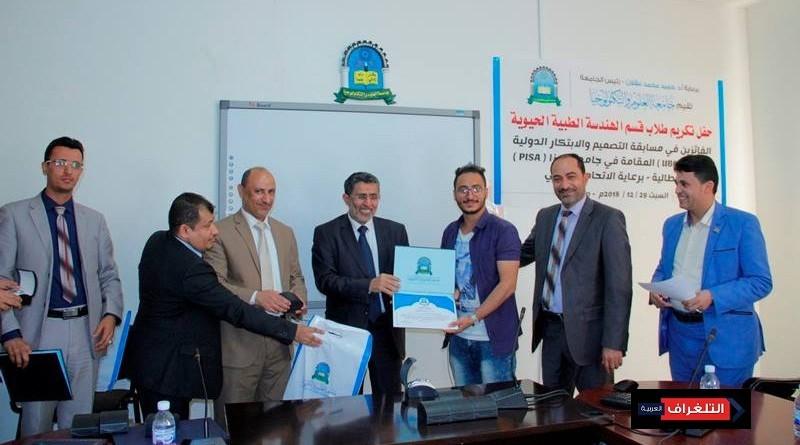 جامعة العلوم والتكنولوجيا تكرم طلبة الهندسة الطبية الفائزين في مسابقة التصميم والابتكار الدولية