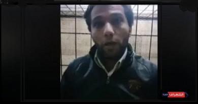 """مصدر أمني: جار تحديد مكان صاحب فيديو """"عايز الحشيش بتاعي"""""""
