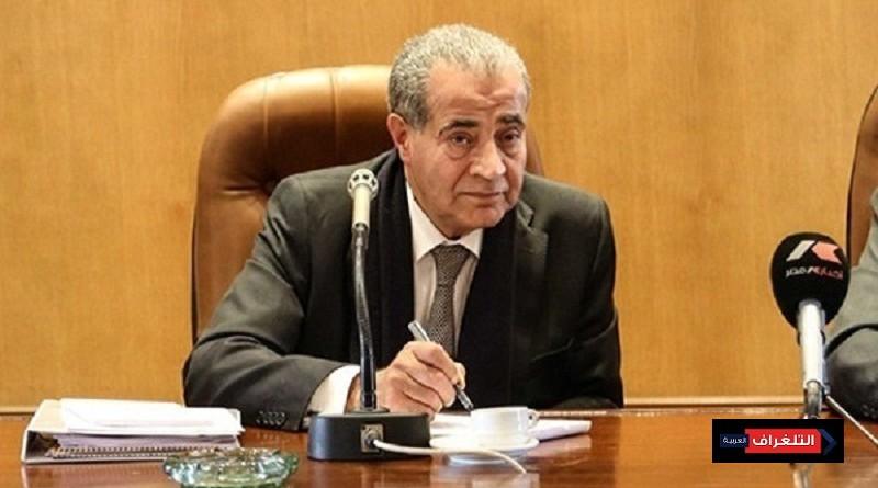 """وزير التموين: قبول طلبات المشروعات الأسبوع المقبل ضمن مبادرة """"حياة كريمة"""""""