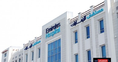 The Promise of Care – Emirates Hospital's Journey to Triumph
