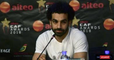 صلاح يتوج بجائزة أفضل لاعب إفريقي