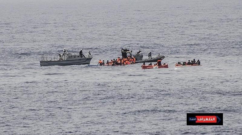 مصرع 3 مهاجرين وإنقاذ 3 إثر غرق زورق قبالة سواحل ليبيا