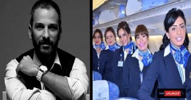 خبير التجميل اللبناني ميشال مقدسي في أول ورشة تجميل لفتيات الضيافة الجوية بالقاهرة