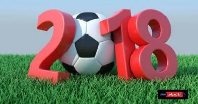 أبرز أحداث كرة القدم خلال عام 2018