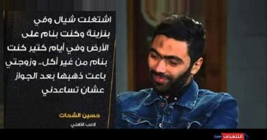 بالفيديو ...حسين الشحات يبكى على الهواء