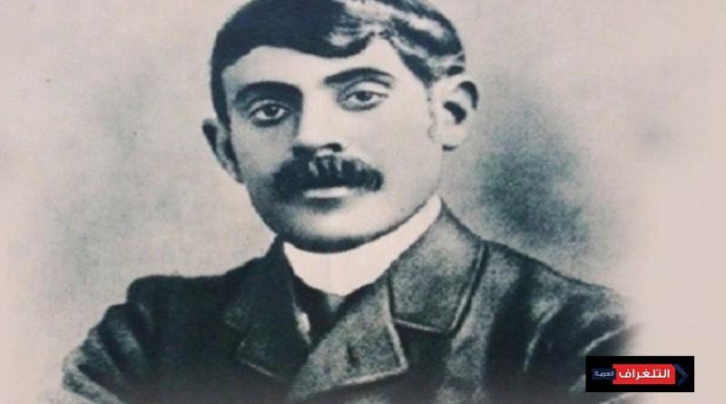مفاجأة: قاسم أمين مات منتحراً بسبب الفشل في قصة حب