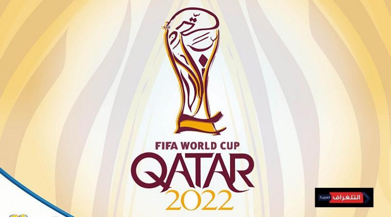 الكويت تحسم رسميا موقفها من المشاركة في مونديال قطر 2022