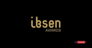 Announcing the Ibsen Scholarships 2019