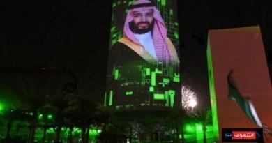 """السعودية تخطط لبناء أول """"مجمع ترفيهي"""" في البلاد"""