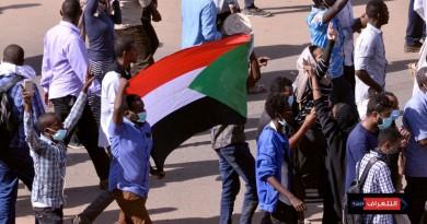 المعارضة السودانية تُحضّر لمظاهرات الحرية والتغيير