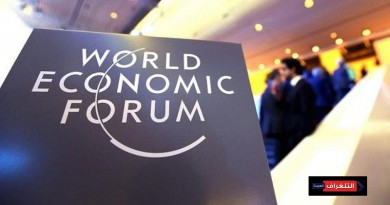 Migration an Increasingly Decisive Issue for Davos' Globalization 4.0