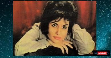 رحيل المغنية مايا كازابيانكا التى أخفت يهوديتها عن العرب