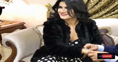 ياسمينا المصري في شهر العسل احتفالا بزفافها