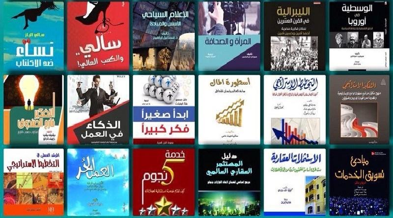 النيل العربية تشارك في معرض القاهرة الدولي للكتاب