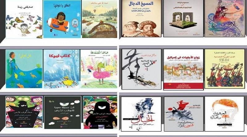 المكتب المصري يشارك في معرض القاهرة الدولي للكتاب