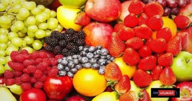 فاكهة تحمي الأسنان من خطر التسوس