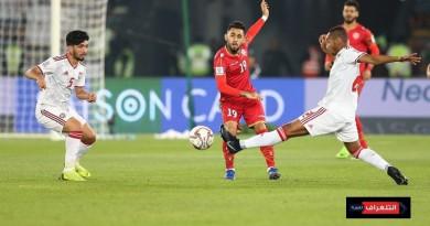 الإمارات تتعادل مع البحرين في افتتاح كأس آسيا