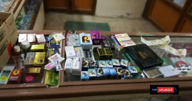 حملات التفتيش الصيدلي بالشرقية تسفر عن ضبط أدوية مخدرة