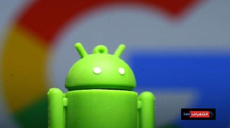 الهاكرز يستغلون تطبيقات تسرق الأموال عبر الهواتف