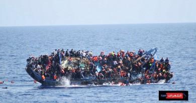 أكثر من ألفي مهاجر يبتلعهم البحر المتوسط في 2018