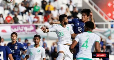 ملخص مباراة السعودية واليابان كأس آسيا 2019