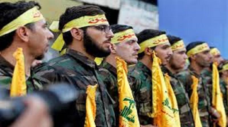 """حزب الله: الانتقادات الأمريكية """"تمس سيادة"""" لبنان"""