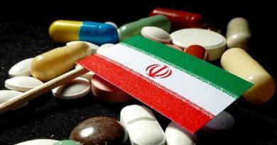 """إيران...التوصل لإنتاج دواء لعلاج """"التهاب المفاصل الروماتويدي"""""""