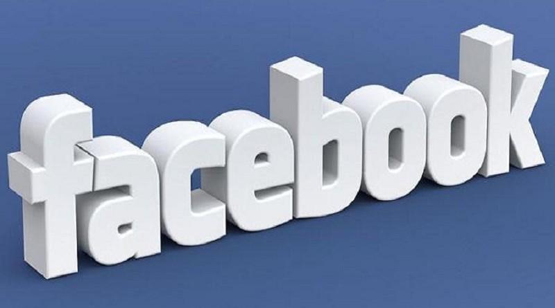 """غرامة بمليارات الدولارات...مفاوضات بين الولايات المتحدة و""""فيسبوك"""""""