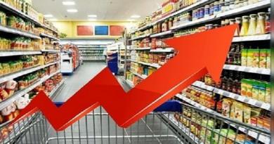 مصر...ارتفاع التضخم في يناير