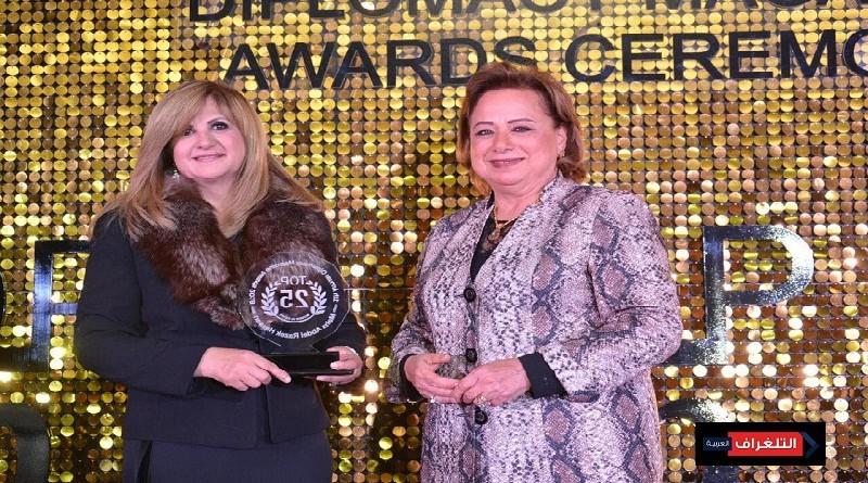 فوز «مها عبد الرازق ومنى الجمال» بقائمة أقوى 25 سيدة تأثيرا اقتصاديا وعلميا في 2018