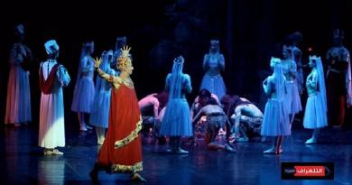 «لابايادير» اربعة ايام على المسرح الكبير بالاوبرا