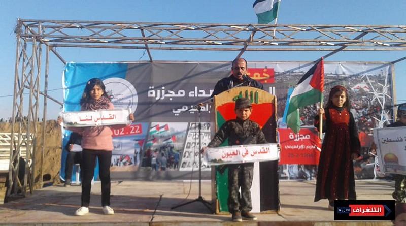 العربية الفلسطينية تدعو حماس للانضمام إلى منظمة التحرير الفلسطينية