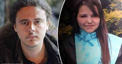 تركي يواجه السجن مدى الحياة بعد قتل صديقته بالسيف