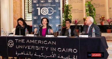 في استعداداتها للاحتفال بالمئوية: الجامعة الأمريكية بالقاهرة تفتتح معرضين فنيين