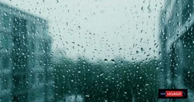 """طقس الأحد: طقس مصر يعود اليوم """"دافئ ممطر شتاء"""""""