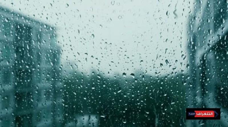 طقس الإثنين: الأمطار تلفظ أنفاسها الأخيرة