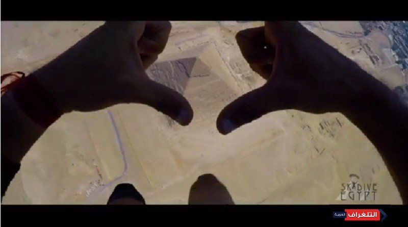 مصر للقفز الحر بالمظلات تنظم دورتها الثانية بهضبة الأهرامات