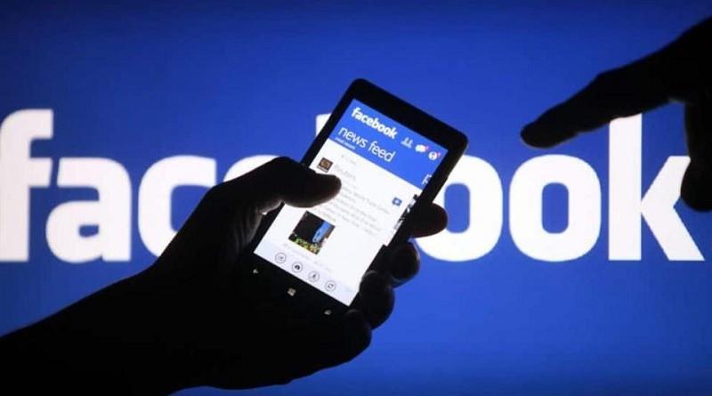 """تقرير يكشف عن اختراق """"فيسبوك"""" لخصوصية المستخدمين"""