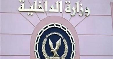 الداخلية: إحباط هجوم إرهابي في الجيزة