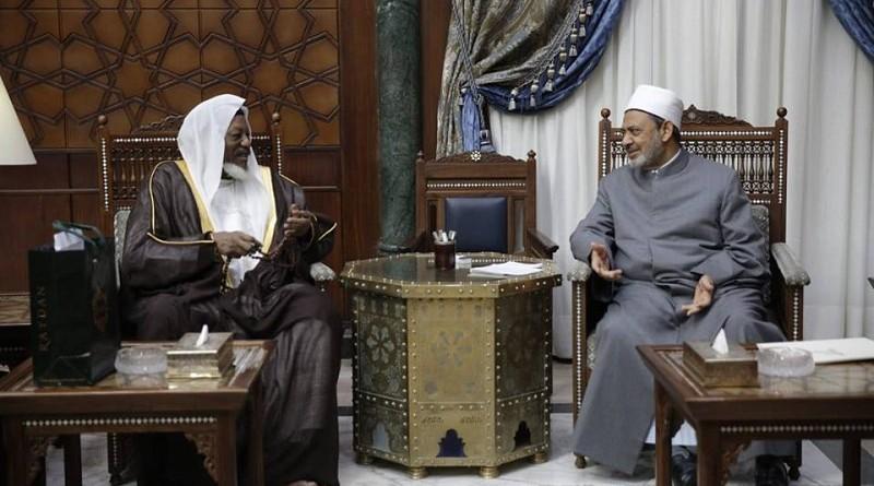 الطيب: منطقة غرب أفريقيا لها تاريخ طويل في خدمة الإسلام