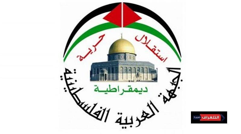 العربية الفلسطينية تهنئ المرأة الفلسطينية بيومها العالمي