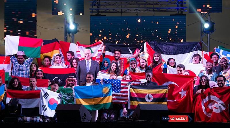 الجامعة الأمريكية بالقاهرة تحتفل باليوم الدولي المئوي- مهرجان الربيع (صور)